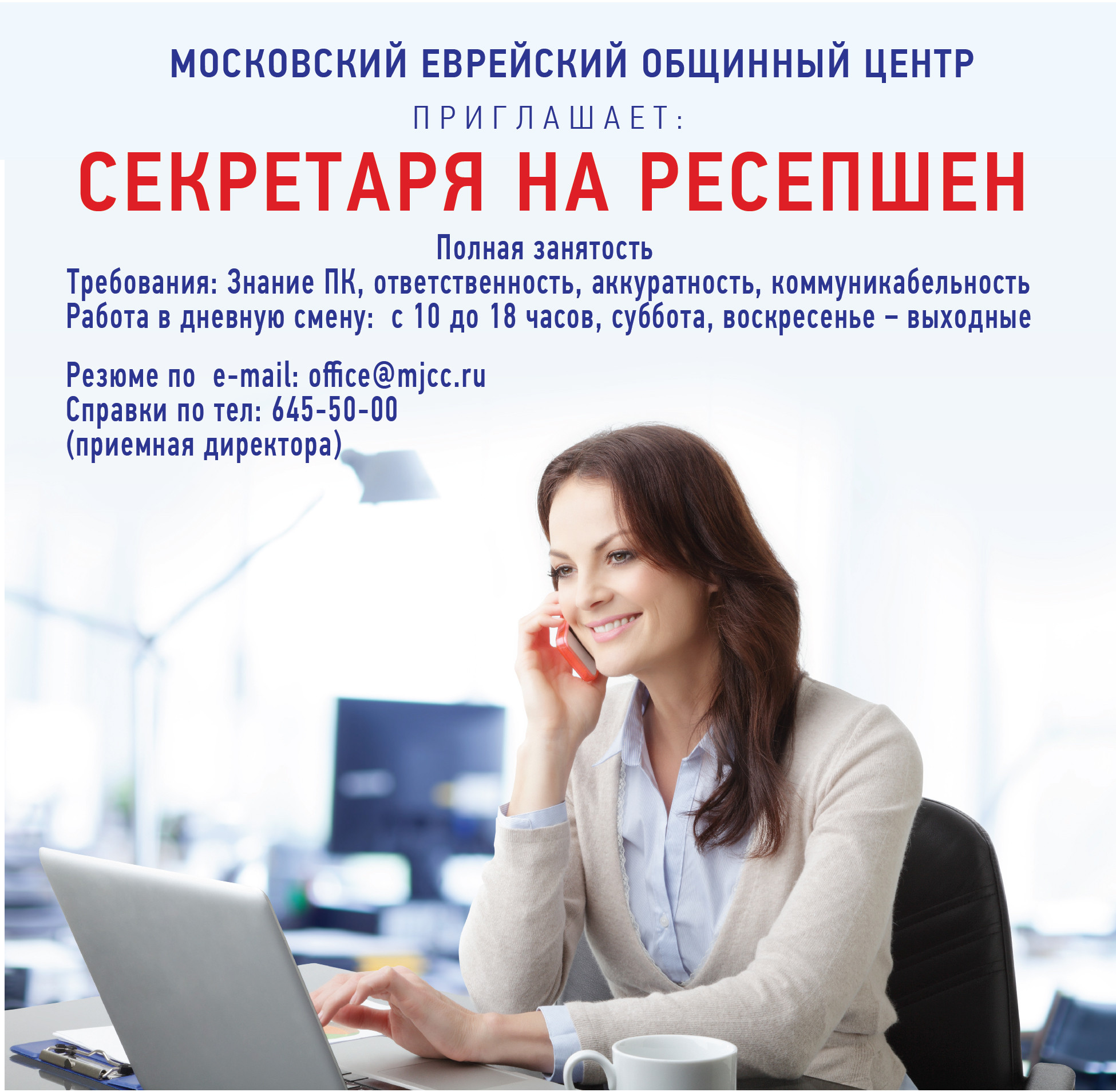 shutterstock_171425150-01