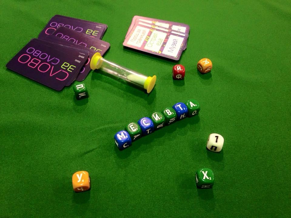 mesivta-games