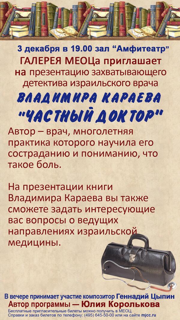 01караев (копия)