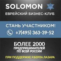 solomon-200-200