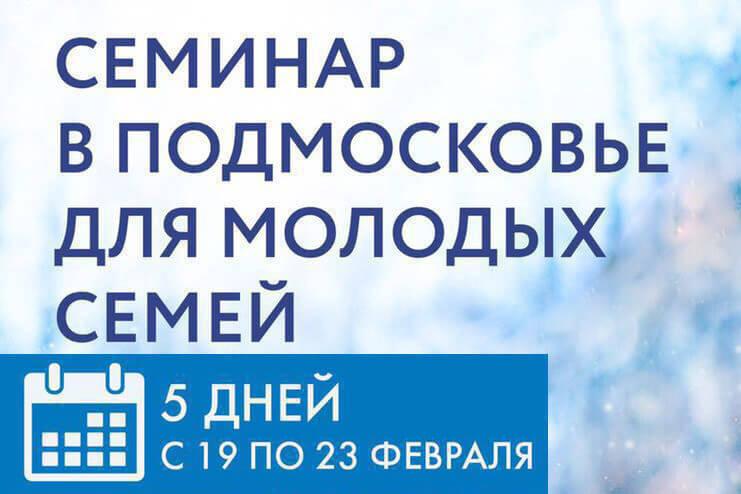 seminar-5-dney