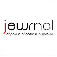 jew-banner