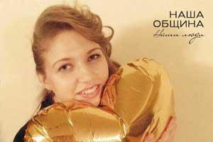 liza-vrubelskaya-300-200.jpg