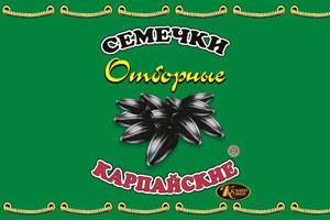 semechki-300-200.jpg