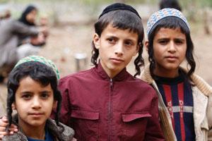 yemen-jewish-300-200.jpg