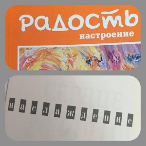 yulia-mogilevskaya-5