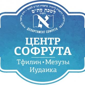 Logo_Sofrut