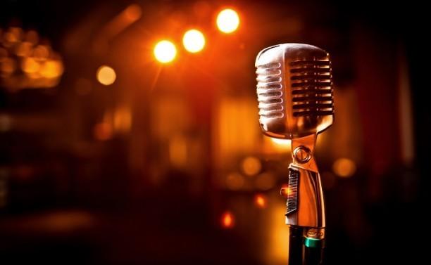 Vintage_Microphone_(website)