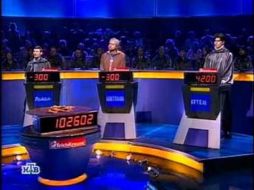 anatoliy-belkin-tv