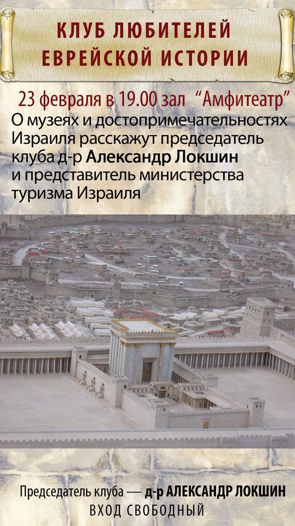 КЛЕС_февраль (копия)
