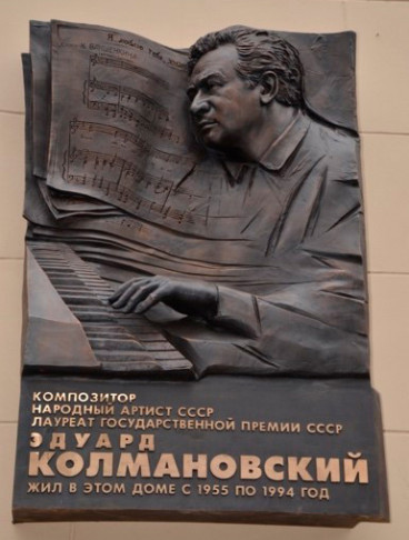kolmanovskiy-3