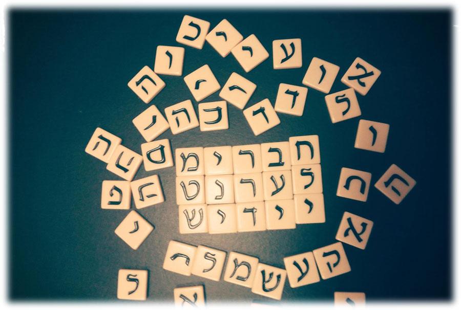 yiddish-av