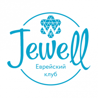 jewell_logo_new