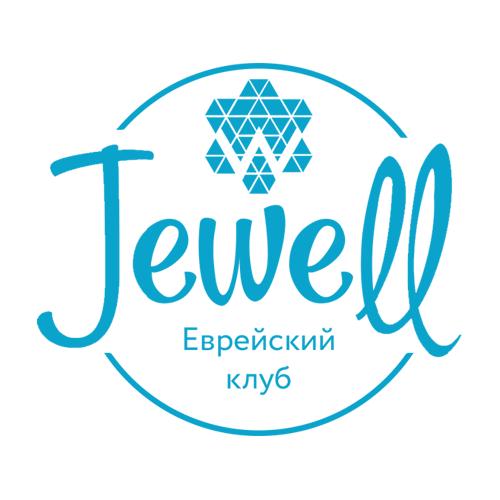 jewell_logo_new
