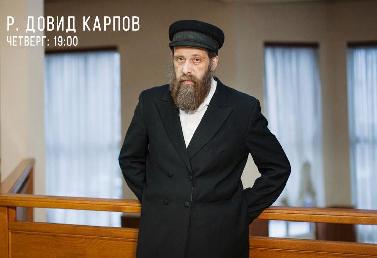 karpov-2100