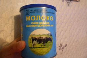 suhoemoloko-300-200.jpg
