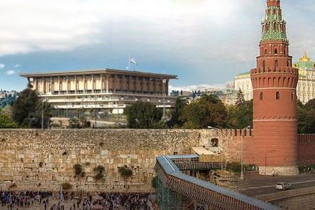 den-jerusalem