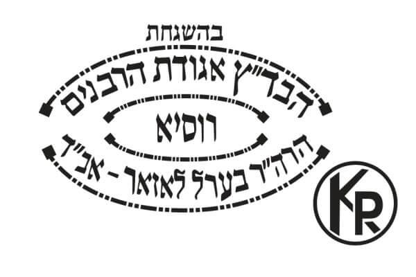 kosher-badaz