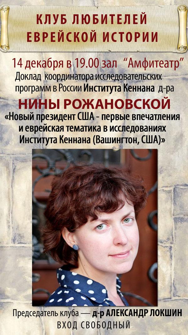 КЛЕС_ДЕКАБРЬ (копия)