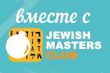 jewish-masters-01-17