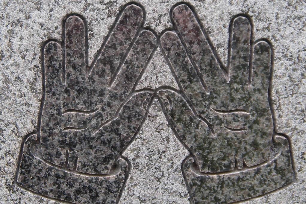 Cohen Hands