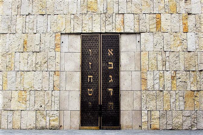 синагога-10-заповедей