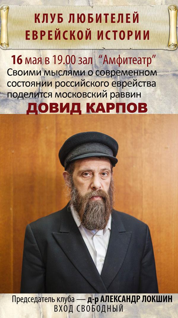 КЛЕС_май (копия)