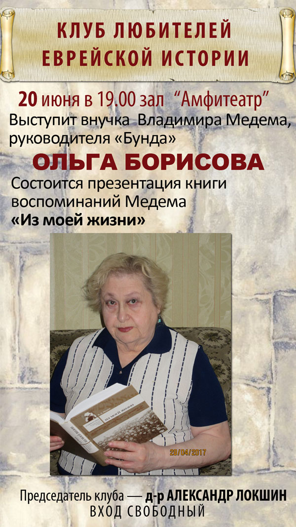 КЛЕС_июнь (копия)