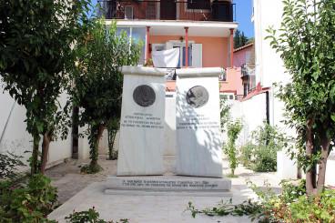 -Resistance_Memorial–_Zakynthos-City_–_Greek_–_01
