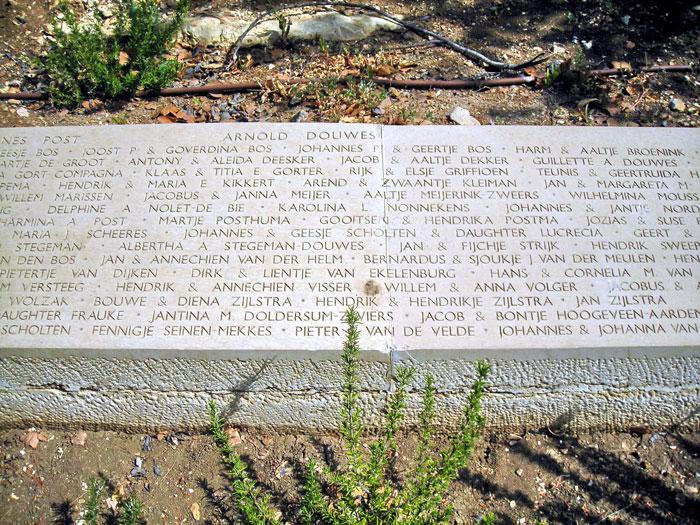 memorial-derevna