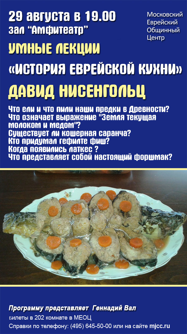 кухня1 (копия)