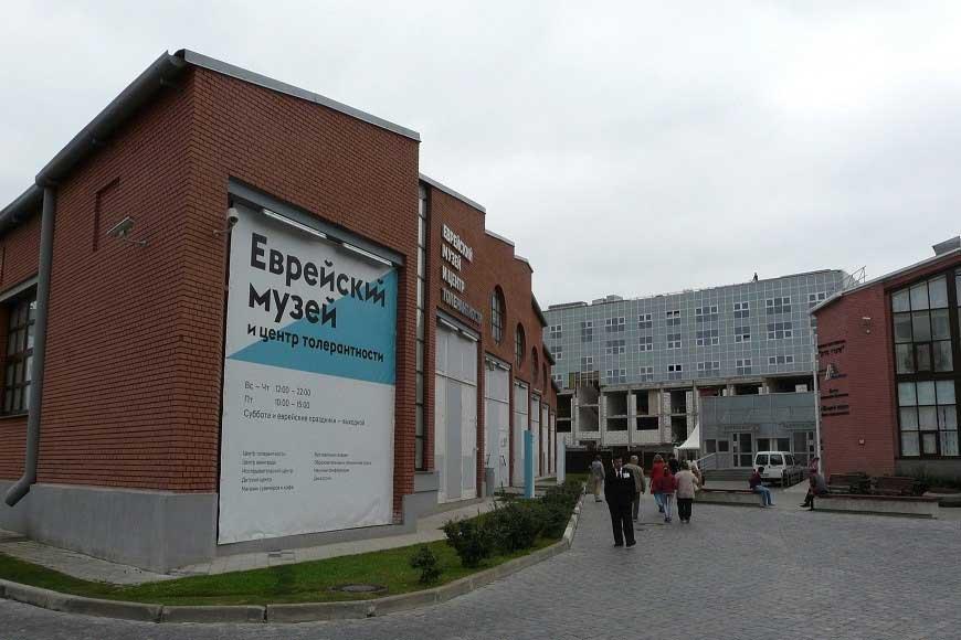 museum-centr
