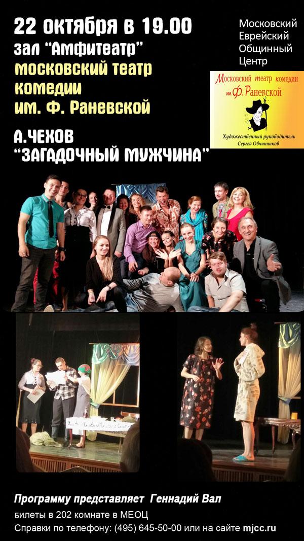 театр (копия)