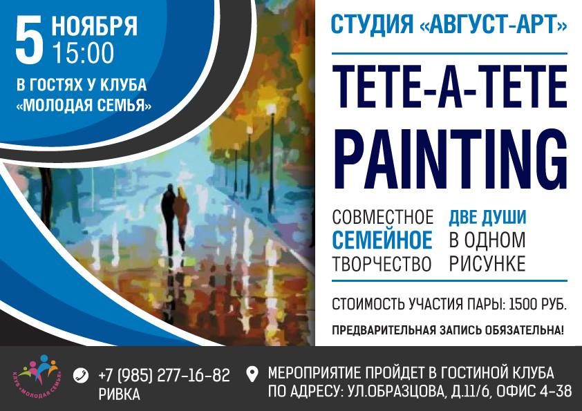 картина_сайт