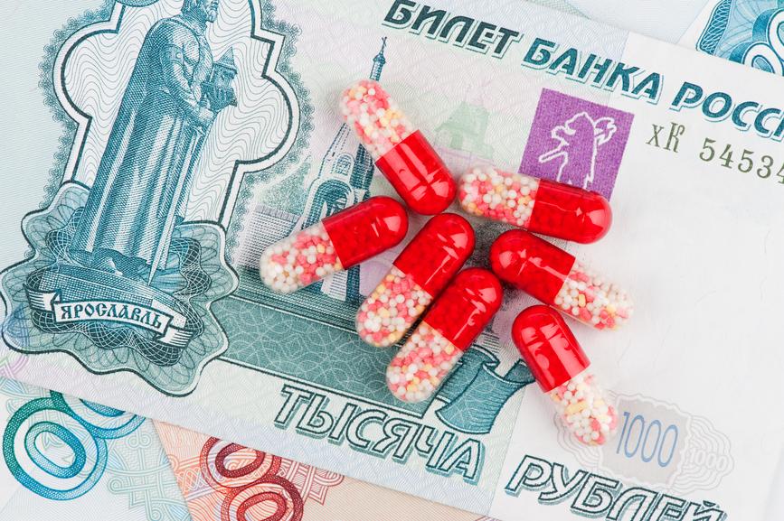 closeup pills and money