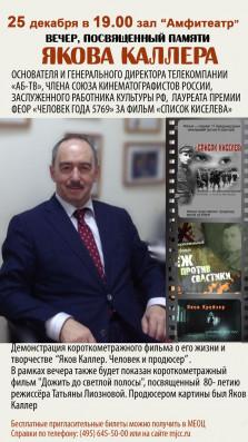 КЕЛЛЕР (копия)