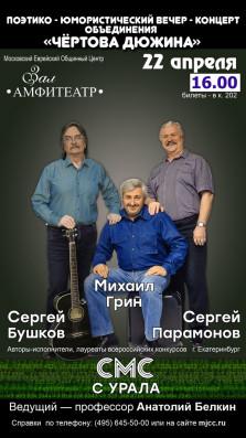 Чертова дюжина _апрель (копия)
