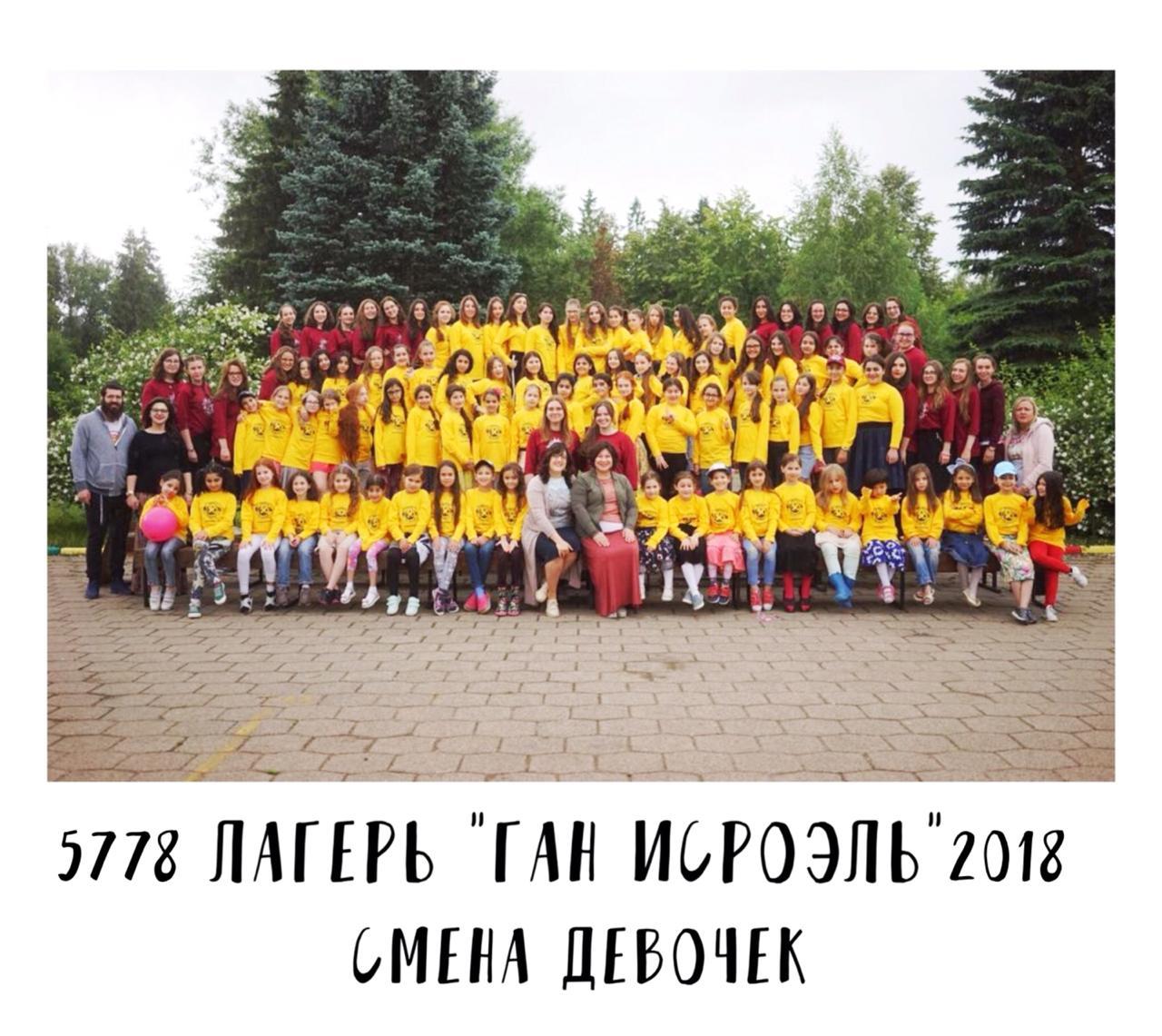 obshayafoto-devochki