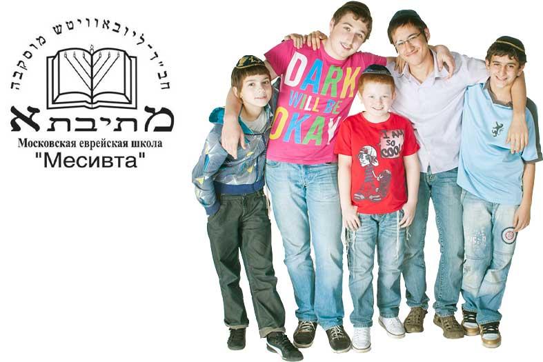 mesivta-banner
