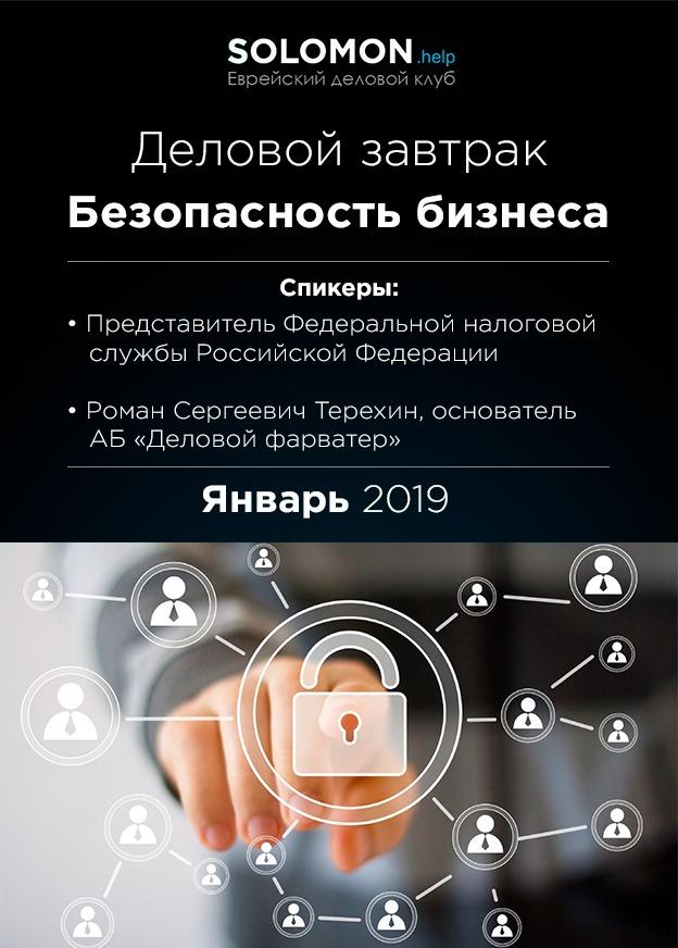 WhatsApp Image 2018-12-13 at 12.09.50