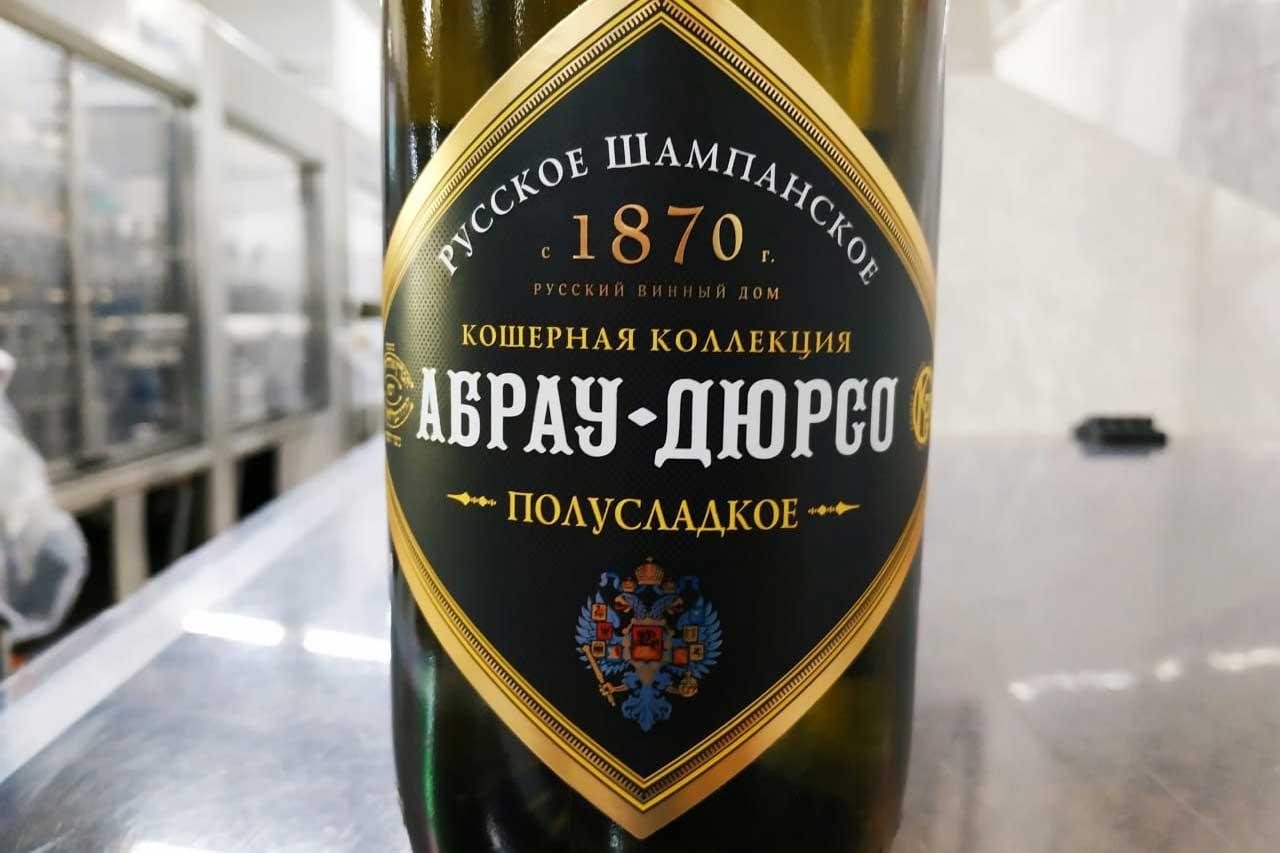shampan-3-2