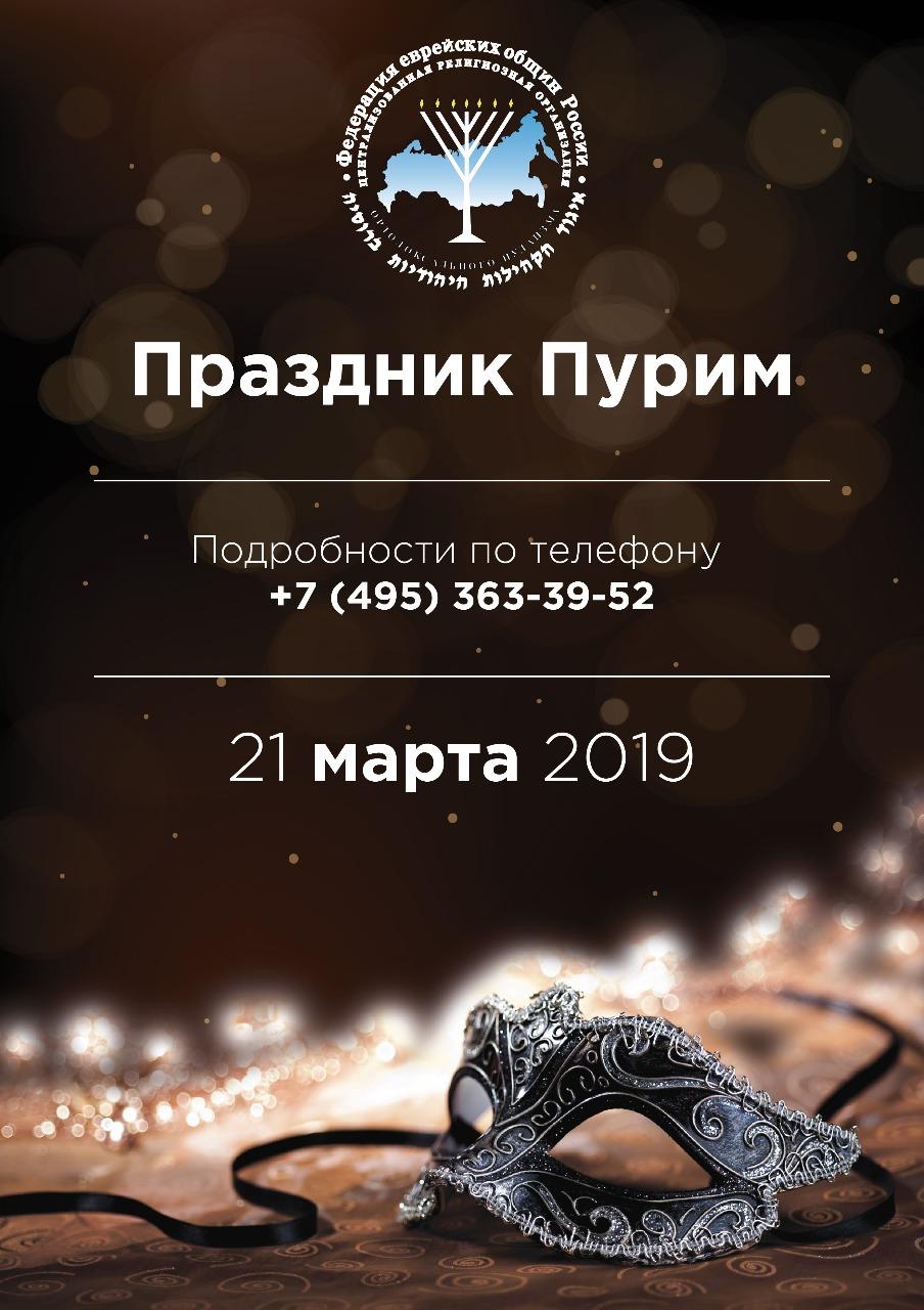 WhatsApp Image 2019-02-19 at 11.51.44