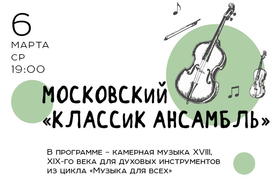 MEOC aficha mart 900x600_2